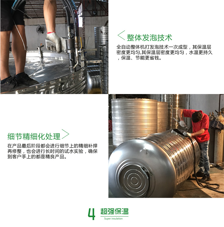 不锈钢保温水箱立式_04.jpg