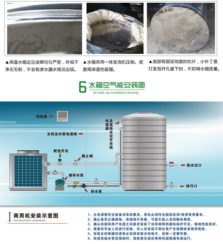 不锈钢保温水箱立式_06.jpg