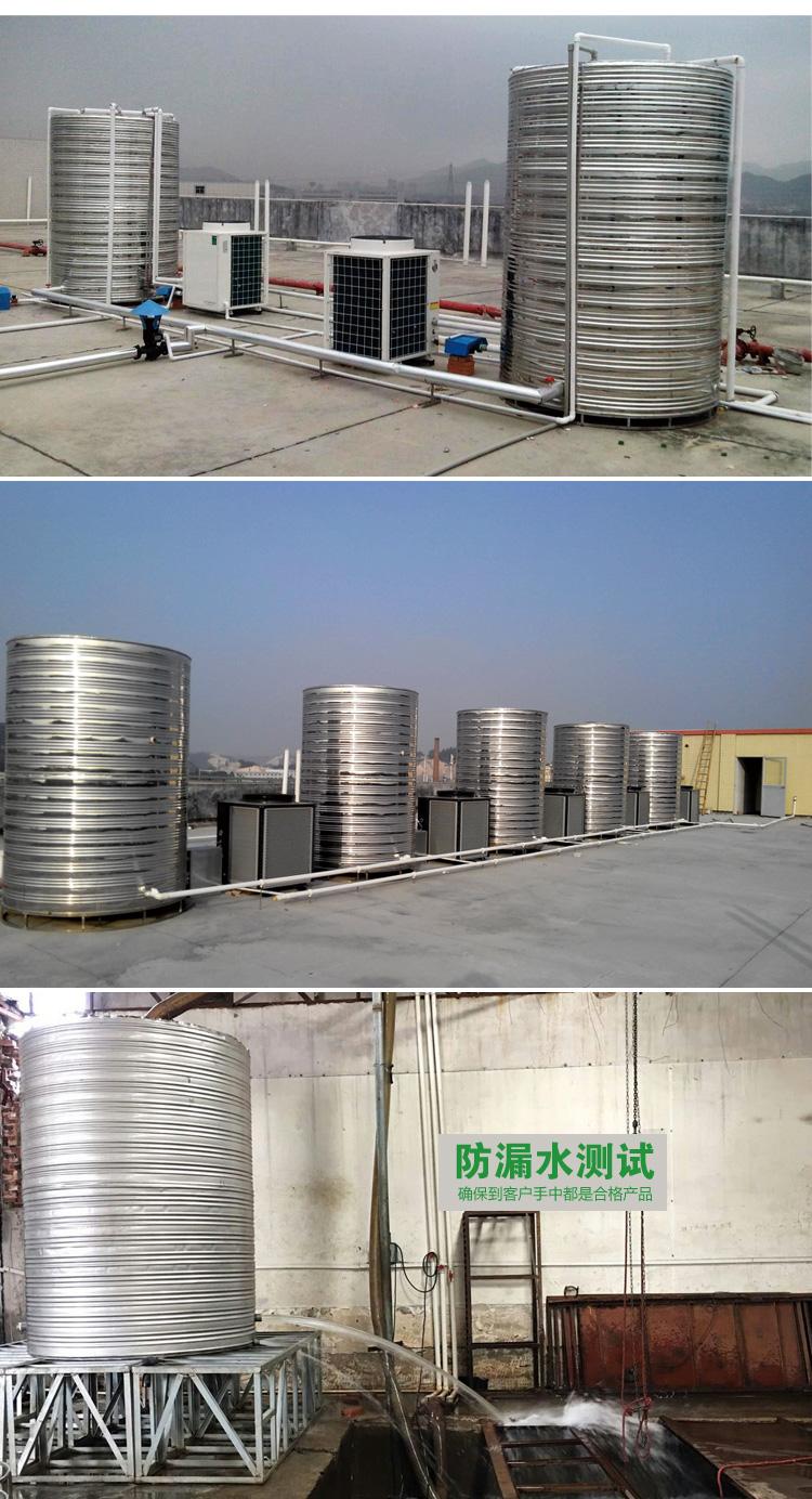 不锈钢保温水箱立式_07.jpg