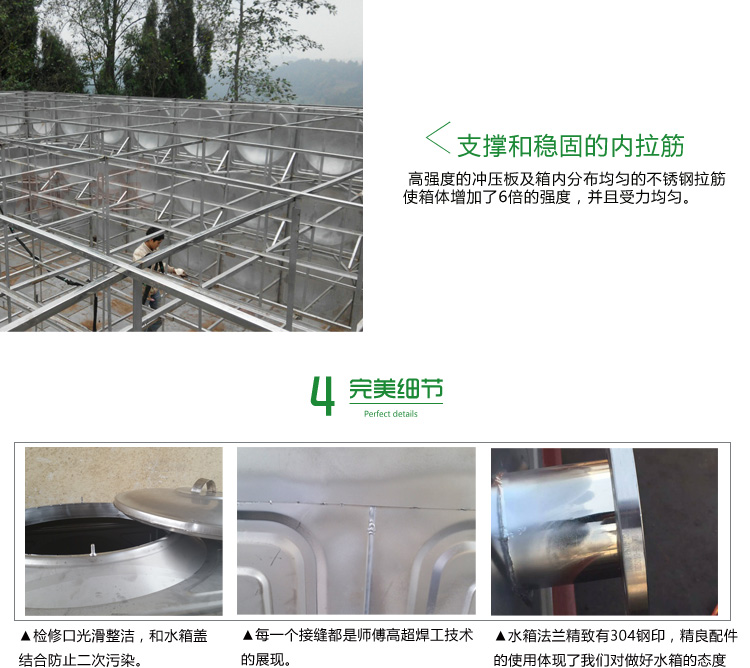 不锈钢水箱方形_05.jpg