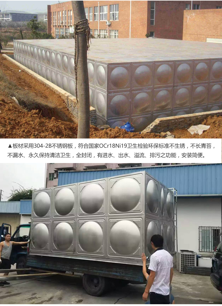 不锈钢水箱方形_08.jpg