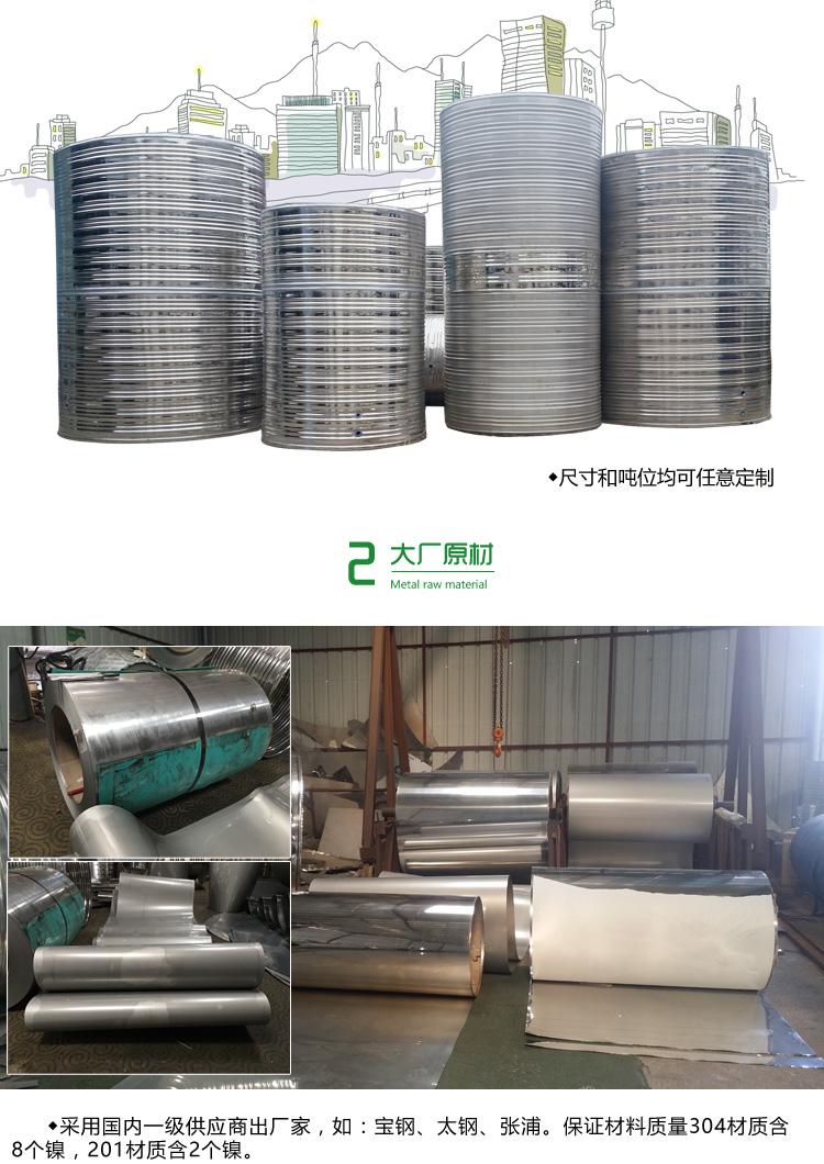 不锈钢保温水箱立式_02.jpg